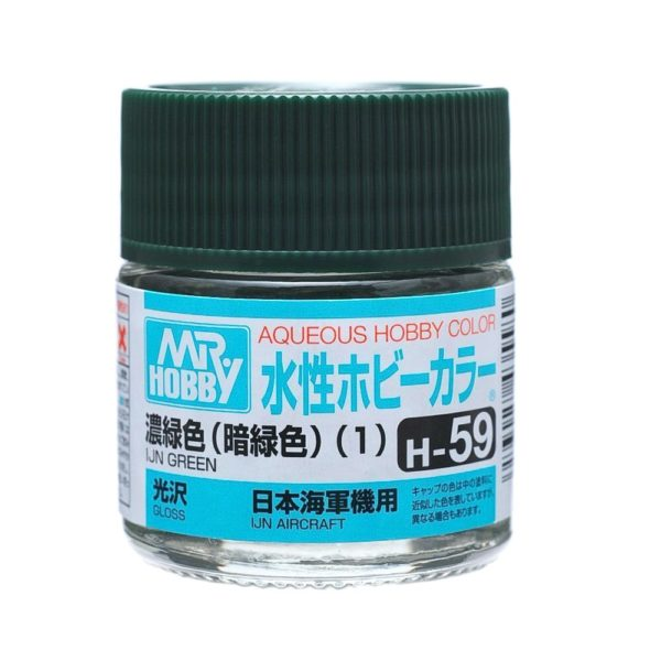 Mr Hobby Aqueous Color H59 Gloss IJN Green 10ml Bottle