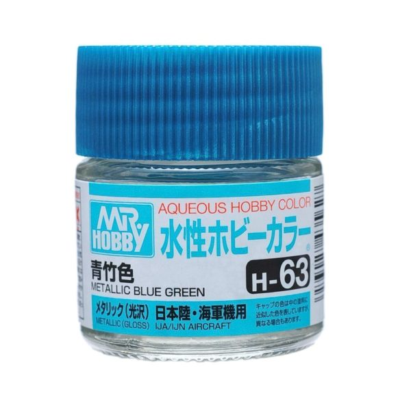 Mr Hobby Aqueous Color H63 Metallic Blue Green 10ml Bottle