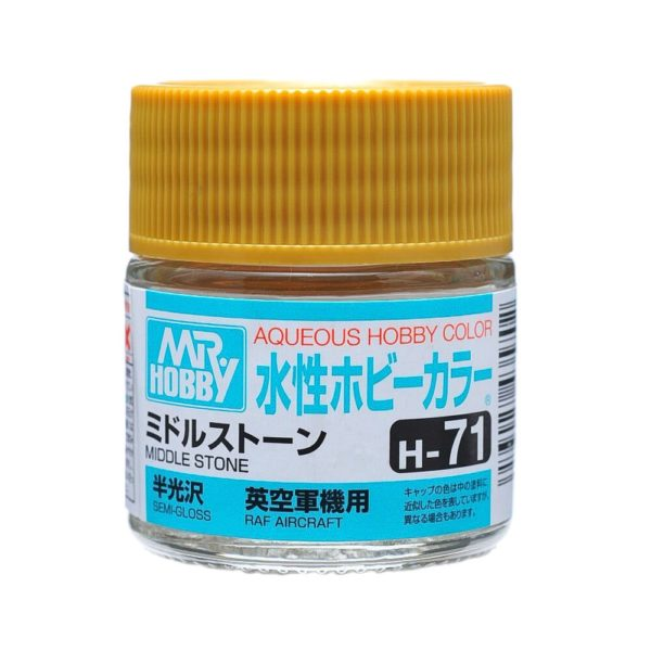 Mr Hobby Aqueous Color H71 Semi-Gloss Middle Stone 10ml Bottle