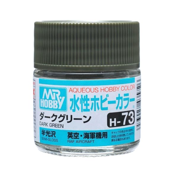 Mr Hobby Aqueous Color H73 Semi-Gloss Dark Green 10ml Bottle