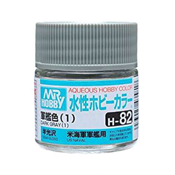 Mr Hobby Aqueous Color H82 Semi-Gloss Dark Gray (1) 10ml Bottle