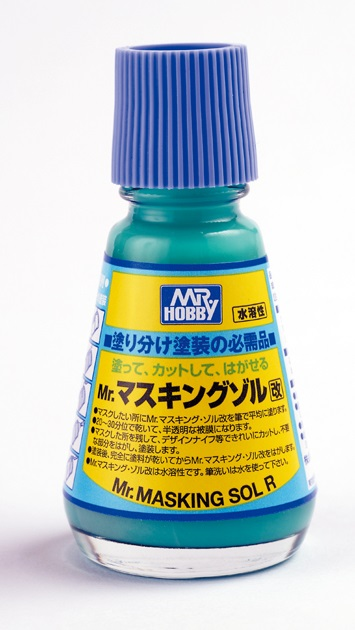 Mr Hobby Mr Masking Sol R - 20ml