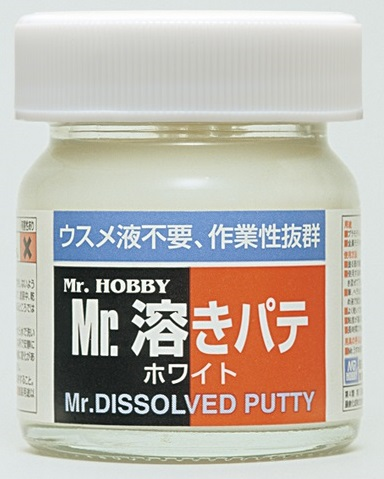 Mr Hobby Mr Dissolved Putty White - 40ml
