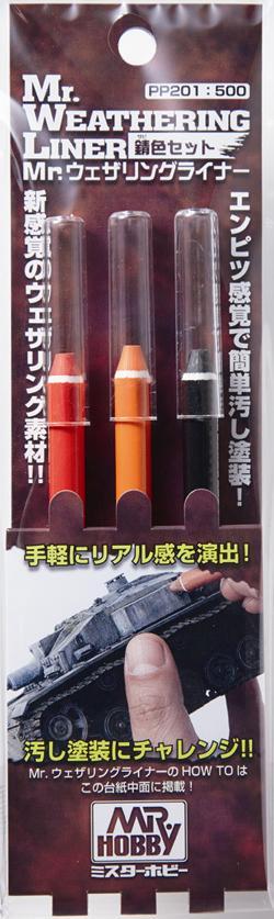 Mr Hobby Mr. Weathering PP201 Liner Rust Color Set