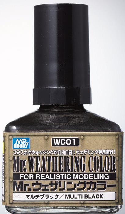 Mr Hobby Mr. Weathering Color - Multi Black - 40ml