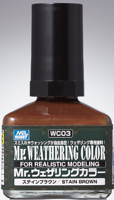 Mr Hobby Mr. Weathering Color - Stain Brown - 40ml