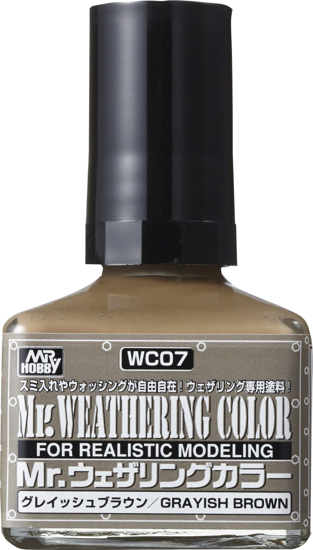 Mr Hobby Mr. Weathering Color - Grayish Brown - 40ml