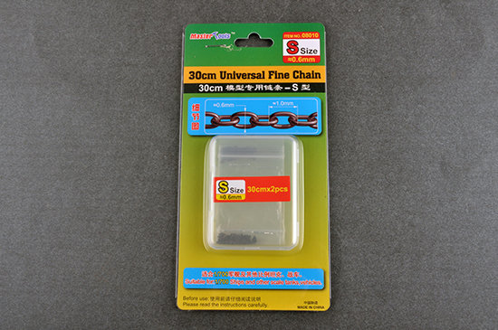 Master Tools 30CM Universal Fine Chain S Size 0.6mmX1.0mm