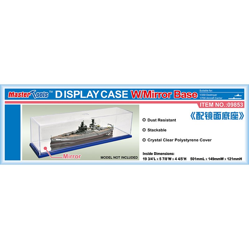 Master Tools Display Case w/ Mirror Base 501x149x121mm WxL Display Case w/ Mirror Base