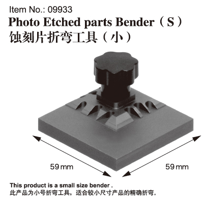 Master Tools Photo Etched parts Bender(S)