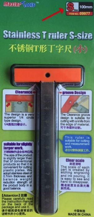 Master Tools Stainless T Ruler S-size-100mm