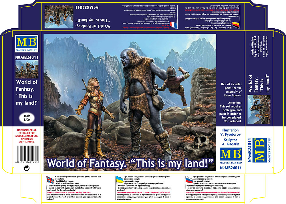 MASTER BOX World of Fantasy. This is my land!