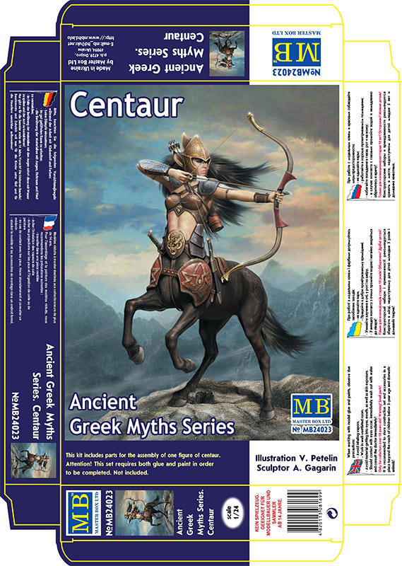 MASTER BOX Ancient Greek Myths Series. Centaur