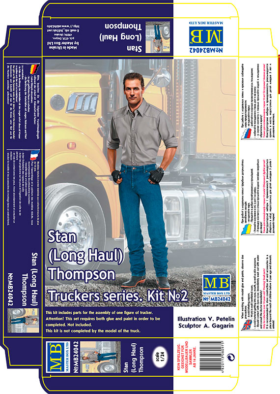 MASTER BOX Truckers series. Stan (Long Haul) Thompson
