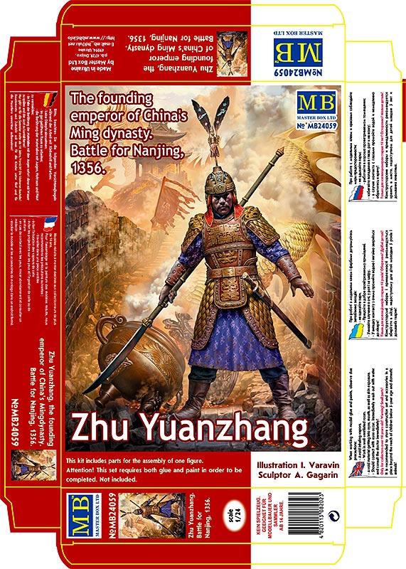 MASTER BOX Zhu Yuanzhang. The founding emperor of China's Ming dynasty. Battle for Nanjing, 1356