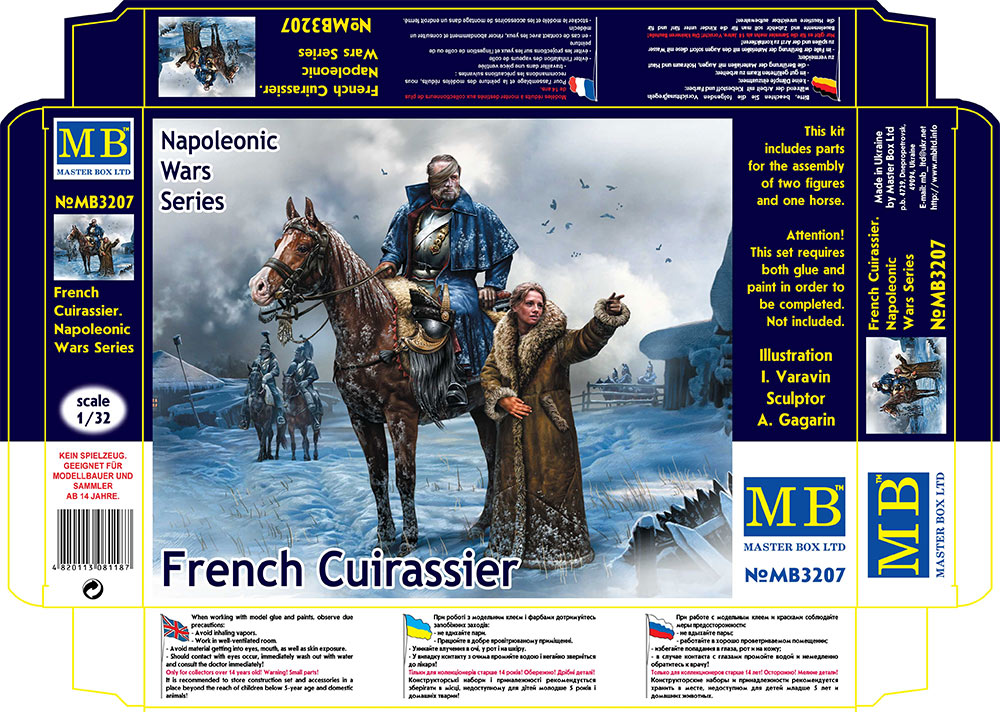 MASTER BOX French Cuirassier, Napoleonic Wars Series