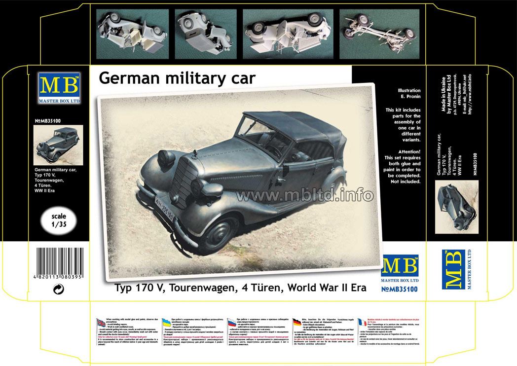 MASTER BOX German military car, Typ 170 V, Tourenwagen, 4 Türen, 1937-1940