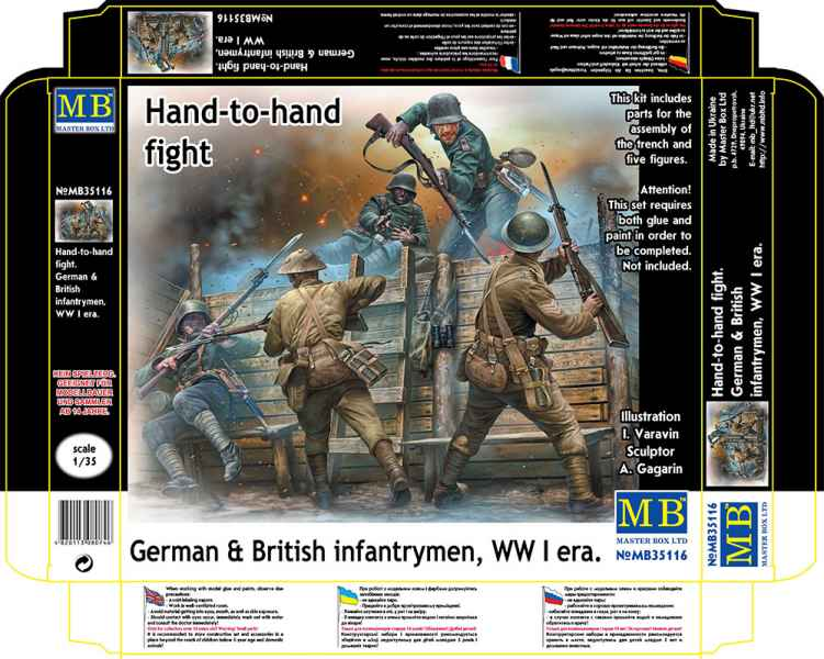 MASTER BOX Hand-to-hand fight, German & British infantrymen, WW I era