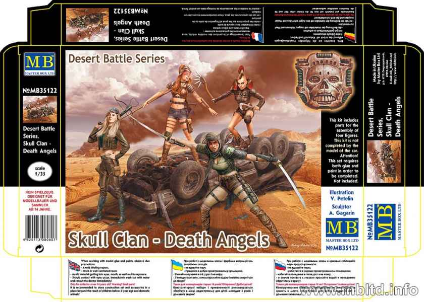 MASTER BOX Pоst-apocalyptic fiction. Desert Battle Series, Skull Clan - Death Angels