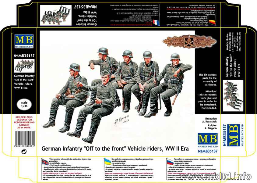 "MASTER BOX German Infantry ""Off to the front"" Vehicle riders, WW II Era"