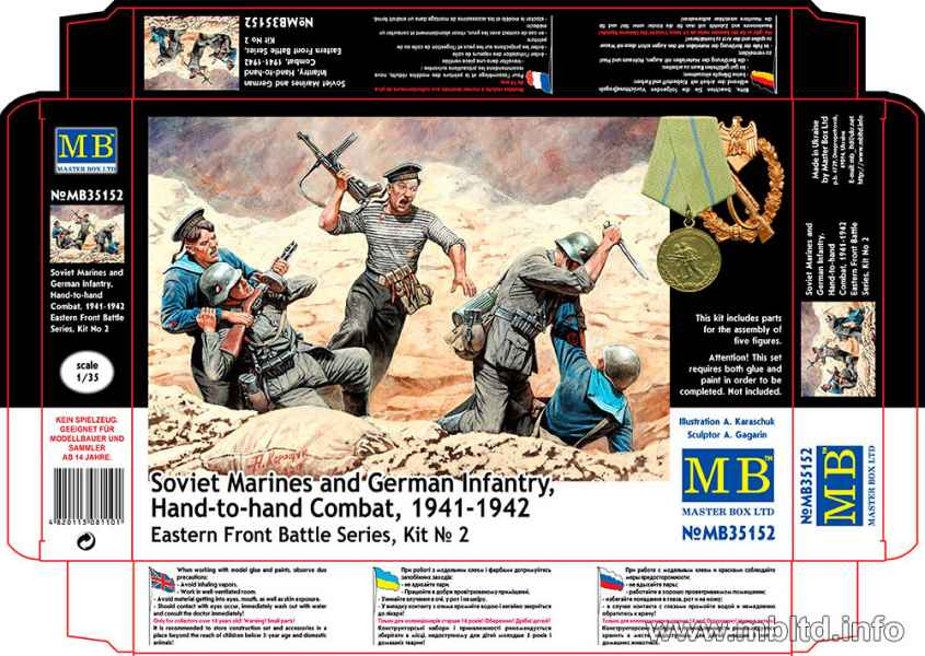 MASTER BOX 1/35 Soviet Marines and German Infantry, Hand-to-hand Combat, 1941-1942. Eastern Front Battle Series, Kit No.2