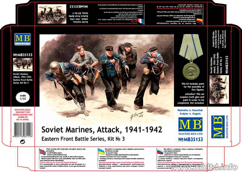MASTER BOX Soviet Marines, Attack, 1941-1942. Eastern Front Battle Series, Kit No.3