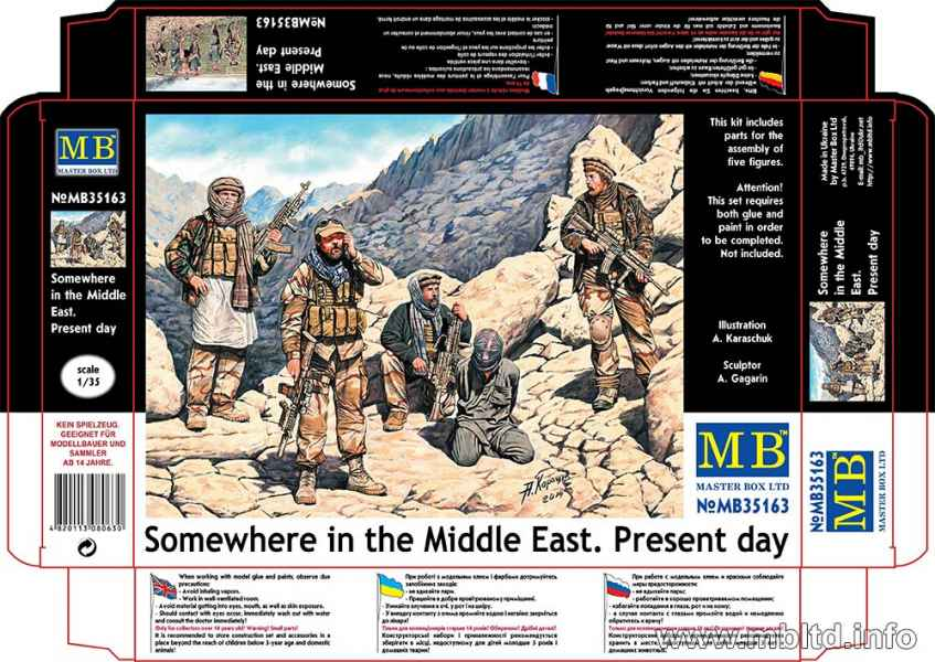 MASTER BOX 1/35 Somewhere in the Middle East. Present day