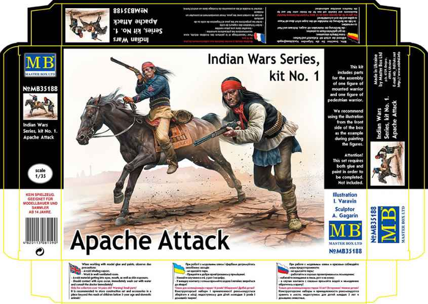 MASTER BOX Indian Wars Series, kit No. 1. Apache Attack