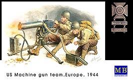 MASTER BOX 1/35 U.S. Machine-gunners