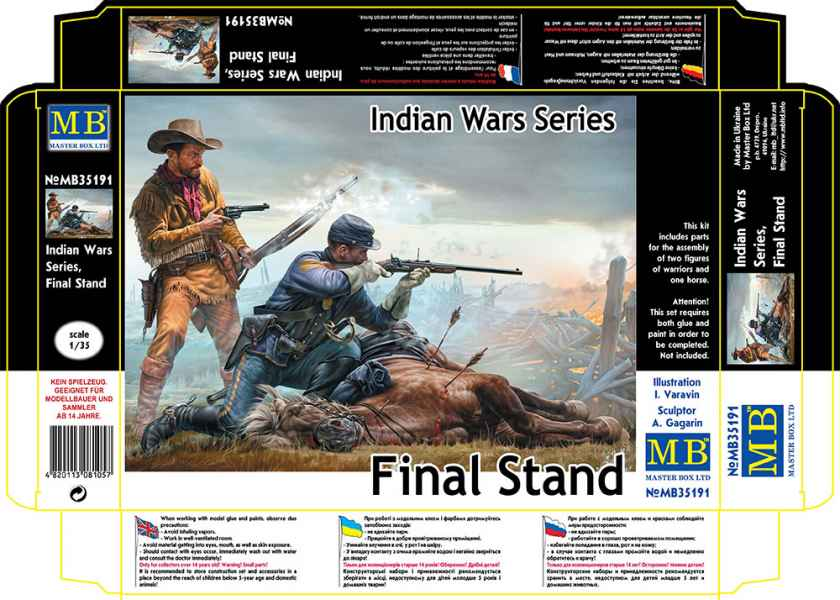 MASTER BOX Indian Wars Series, Final Stand