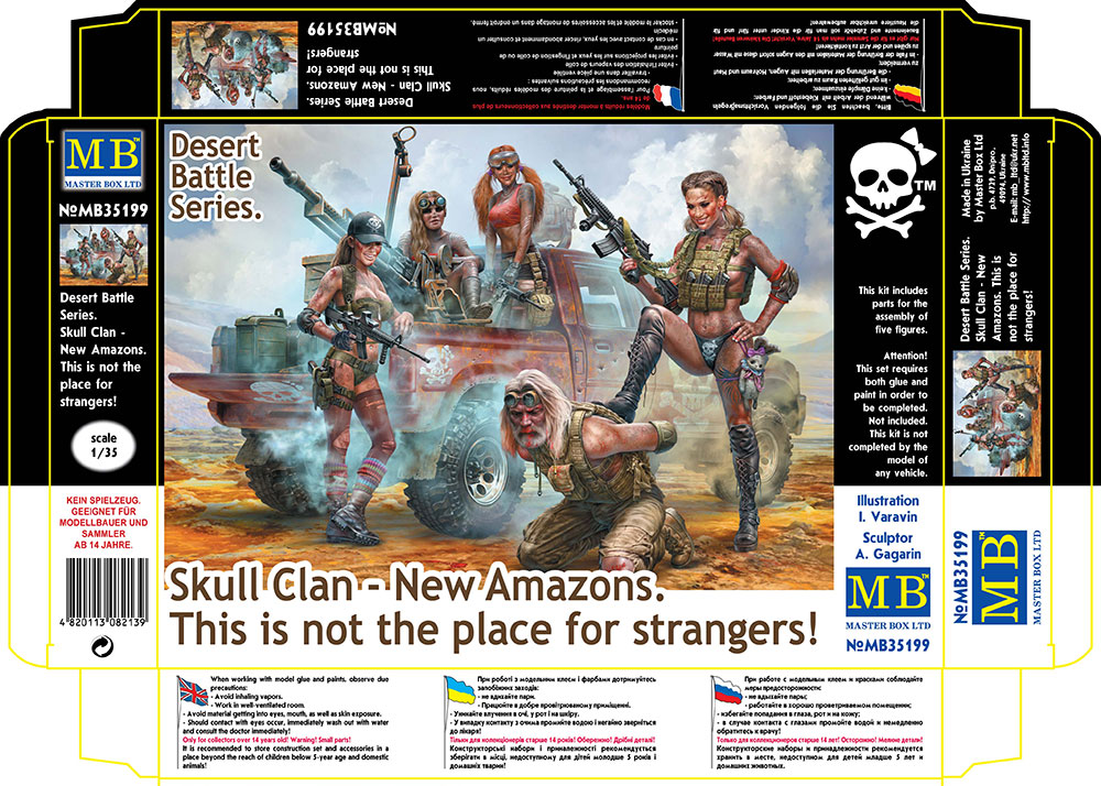 MASTER BOX Desert Battle Series. Skull Clan - New Amazons. This is not the place for strangers!