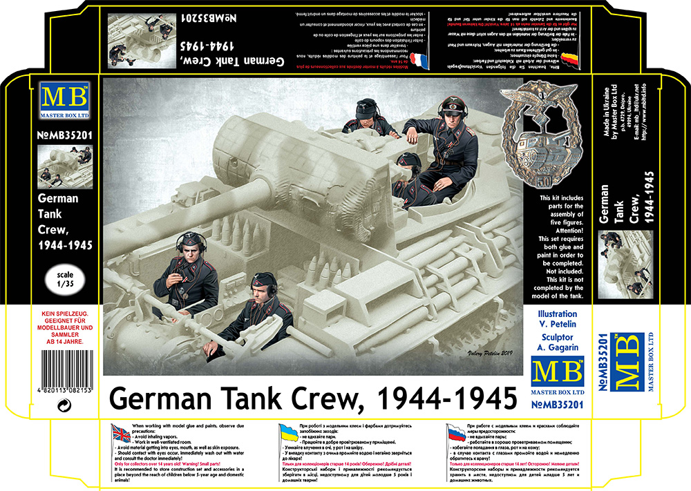 MASTER BOX German Tank Crew, 1944-1945