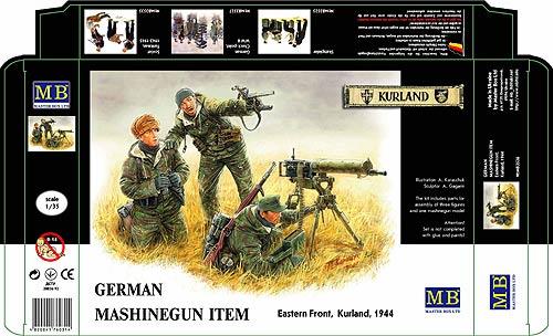 MASTER BOX German machinegun crew, Eastern front, Kurland,  1944