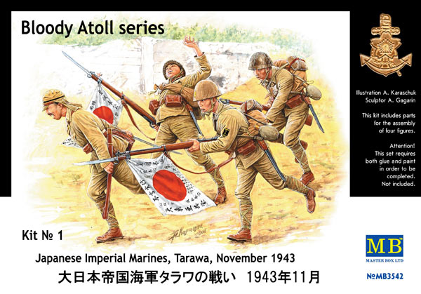 MASTER BOX Bloody Atoll series. Kit No 1, Japanese Imperial Marines, Tarawa, November 1943