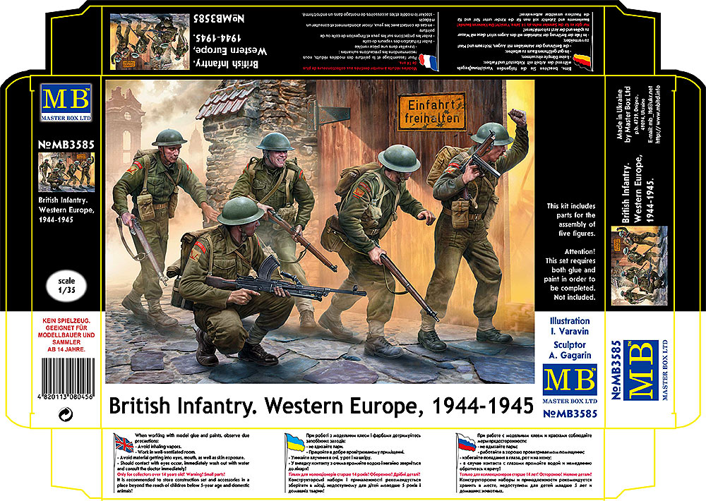 MASTER BOX British Infantry. Western Europe. 1944-1945