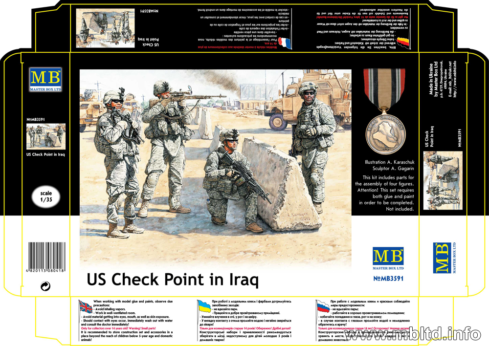 MASTER BOX US Check Point in Iraq