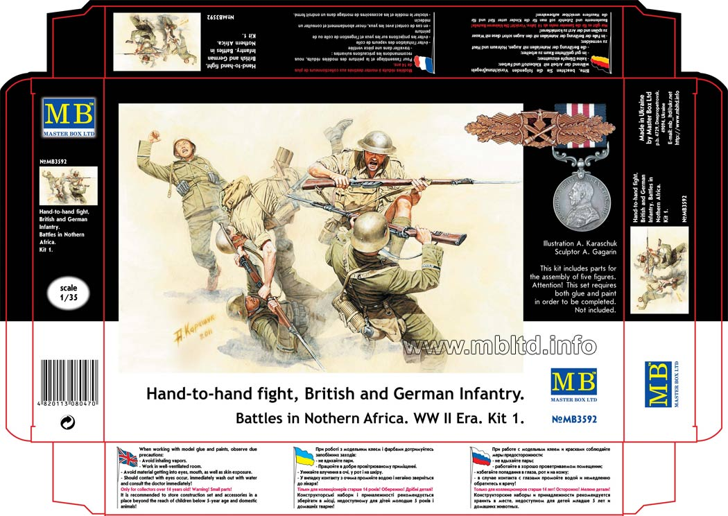 MASTER BOX 1/35 Hand-to-hand fight, British and German Infantry. Battles in Northern Africa. Kit 1