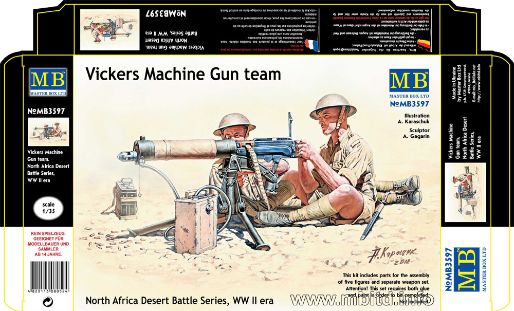 MASTER BOX Vickers Machine Gun team, North Africa Desert Battle Series, WW II era