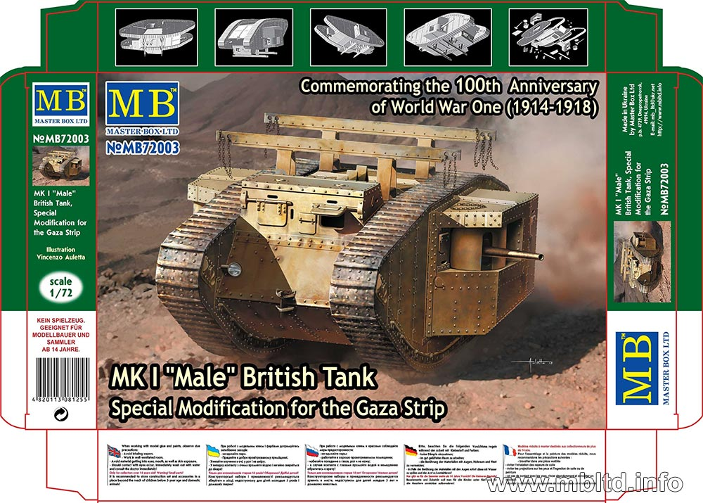 "MASTER BOX MK I ""Male"" British Tank, Special Modification for the Gaza Strip"