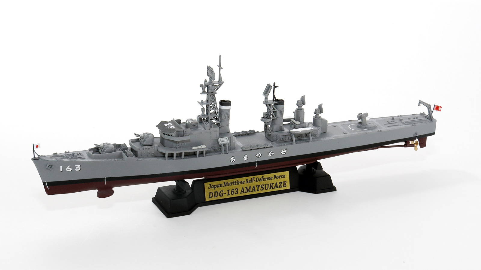 """Pit Road 1/700 JMSDF DDG-163 """"AMATSUKAZE"""" with ship name plate and photo etched parts of the flag and flagpole"""
