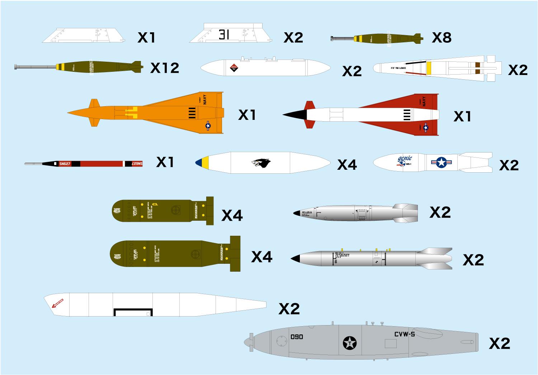 Platz 1/144 Weapon Set 3 Special Weapon '50