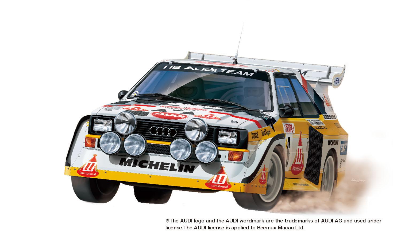 Platz NuNu 1/24 Audi Sport Quattro S1[E2] 1986 Monte Carlo Rally
