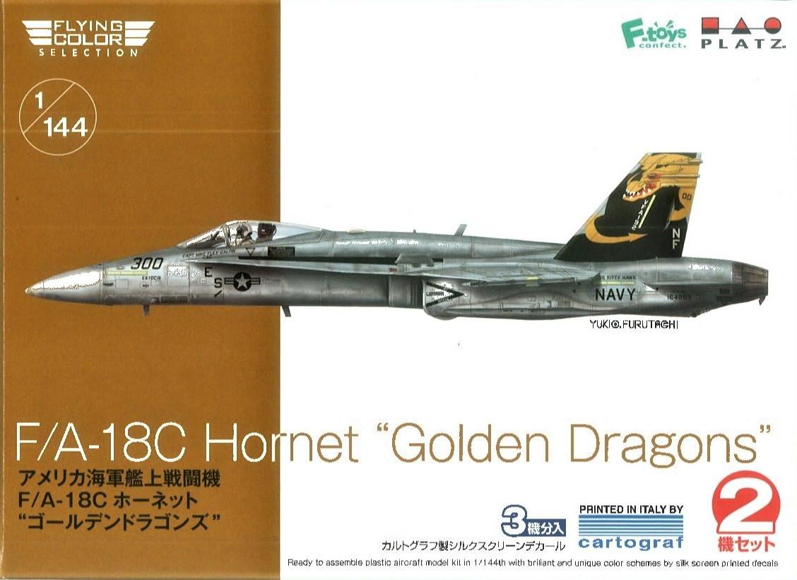 "Platz 1/144 US Navy F/A-18C Hornet ""Golden Dragons"" (2 kits in one box)"