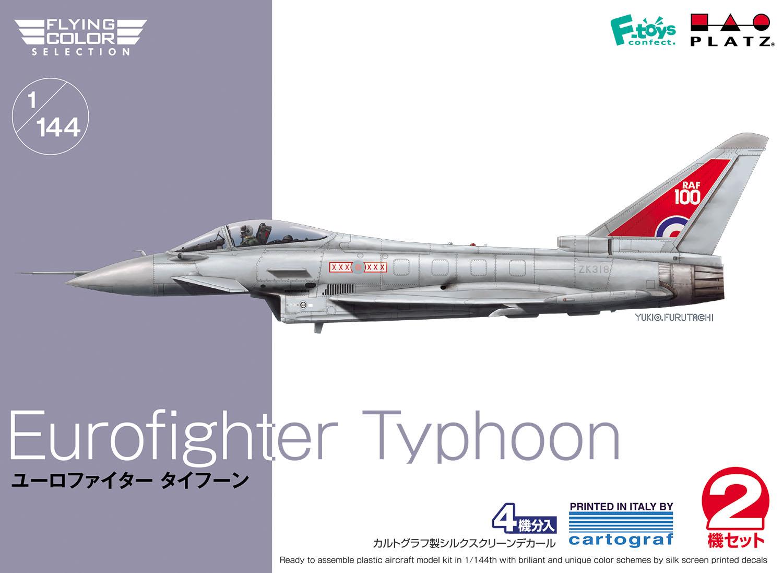 Platz 1/144 Eurofighter Typhoon (2 kits in one box)