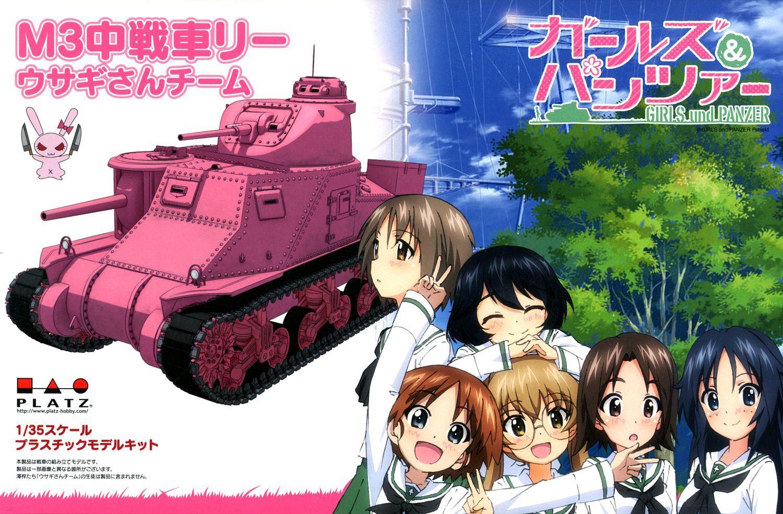 Platz x Tamiya 1/35 GIRLS und PANZER Medium Tank M3 Lee Team USAGISAN (Figures not included)