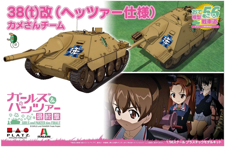 Platz x Italeri 1/56 GIRLS und PANZER das FINALE Jagdpanzer Hetzer(38(t)bis) TEAM KAMESAN Tank (Figures not included)