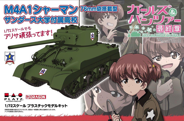 Platz GIRLS und PANZER 1/72 Medium Tank M4A1(76mm) Sherman Saunders University High SchoolGIRLS und PANZER