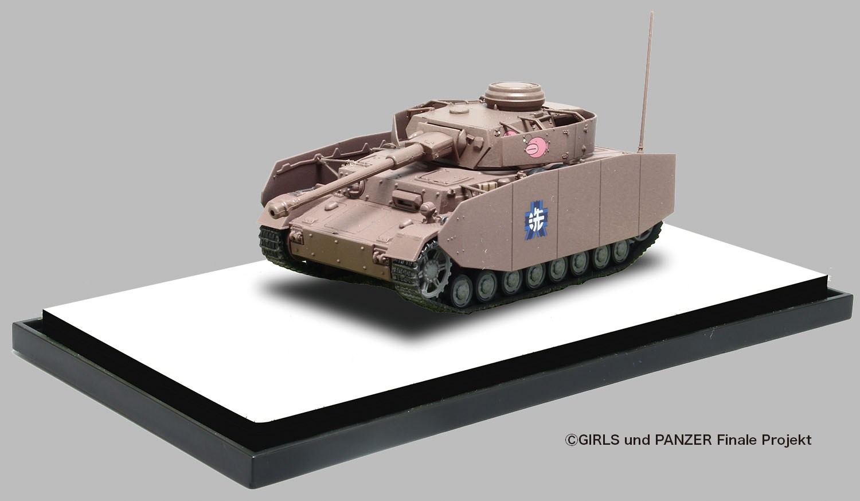 Platz 1/72 GIRLS und PANZER des FINALE Palm-Sized Sensha-do Collection Series Panzer Kampfwagen IV Ausf. D mit KwK40(L/48)(Sd.Kfz.161/2)