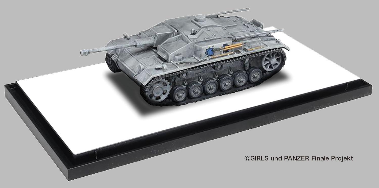 Platz 1/72 GIRLS und PANZER des FINALE Palm-Sized Sensha-do Collection Series Sturmgeschutz III Ausf. F
