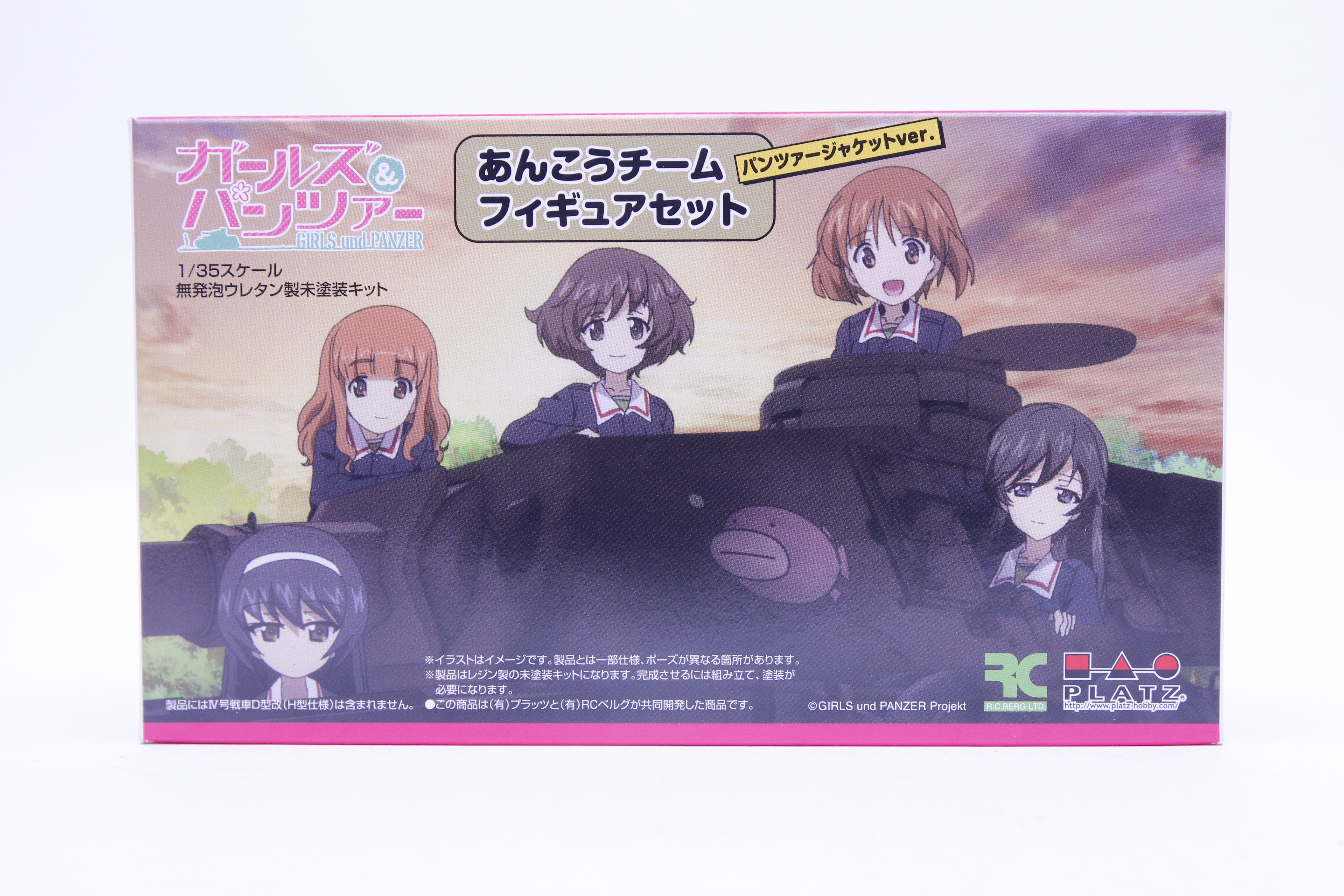 Platz x R.C. 1/35 GIRLS und PANZER TEAM ANKOU PANZER JAKET Ver. Figure Kit set (Tank not included)